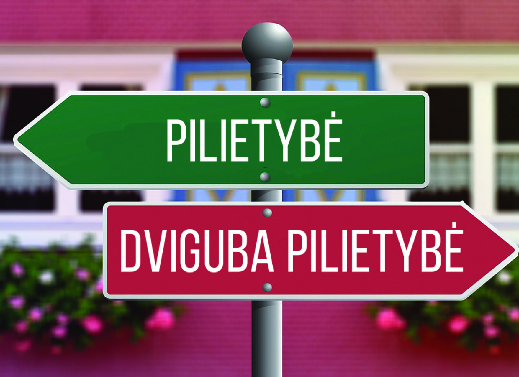 Pilietybe
