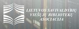 Lietuvos savivaldybių viešųjų bibliotekų asociacija